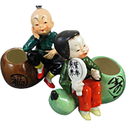 Vintage mid century Made in Japan little boy and girl / open cache pot / hand painted / Asian / Oriental / ceramic / pottery / China / kids