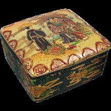 Vintage mid century Japanese Royal Satsuma covered dish / trinket box / cache pot / ceramic / pottery / Asian / Oriental / Japan / jewelry