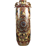 Very tall large antique earred hand painted ornate Japanese Satsuma urn vase ceramic / pottery / Asian / Oriental / Japan / moriage