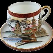 Vintage hand painted Kutani Japan demitasse geisha lithophane cup and saucer, porcelain, china, bone china, tea, coffee, tea time, high tea, tea party
