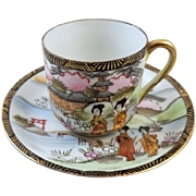 Vintage hand painted Made in Occupied Japan Ardalt demitasse cup and saucer / porcelain / china / bone china / tea / coffee
