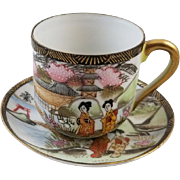 Vintage hand painted Made in Occupied Japan Ardalt demitasse cup and saucer, porcelain, china, bone china, tea, coffee, tea party, high tea, tea time