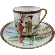 Vintage hand painted Made in Occupied Japan Ardalt demitasse cup and saucer, porcelain, china, bone china, tea, coffee, tea party, high tea