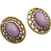 Vintage Signed OSCAR de la Renta Purple Glass and Rhinestone Clip Earrings