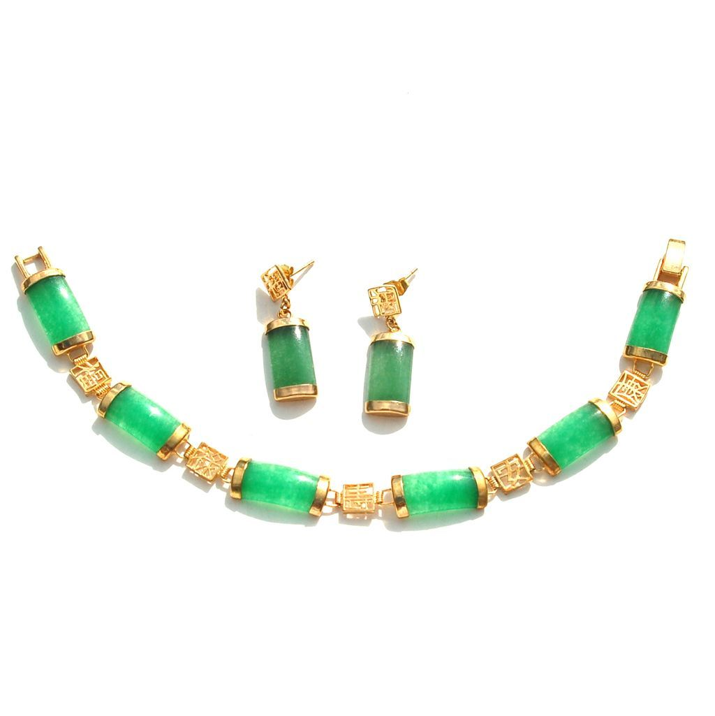Vintage Faux Jade and Gold Tone Chinese Character Demi, Bracelet Earrings