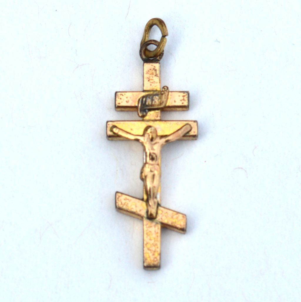 Hallmarked 12k gold filled three bar orthodox cross pendant charm hallmarked 12k gold filled three bar orthodox cross pendant charm sold ruby lane aloadofball Image collections