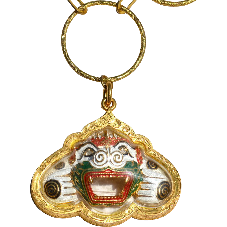 Vintage Ethnic Dragon Necklace, Dimensional and Encased