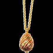 Signed JOAN RIVERS Ombre Enamel Egg Pendant Necklace
