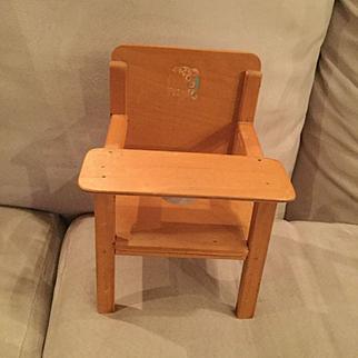 Terri Lee Linda Baby Wood Potty Chair 1950s