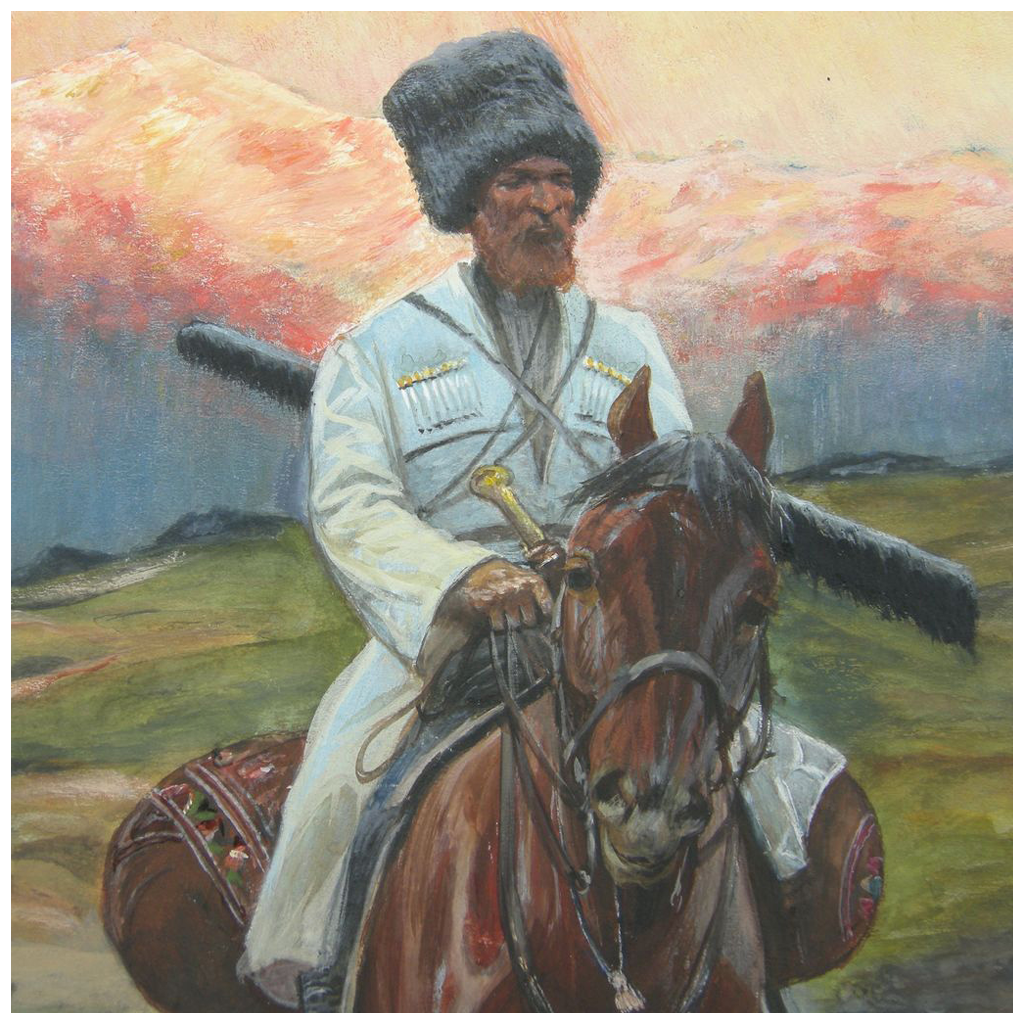 Cossack on Horseback, Tatar, Tartar, Watercolor, WW I