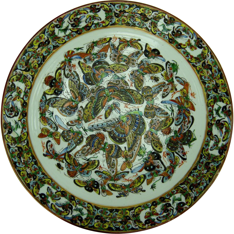 Flight of Butterflies Large Vintage Chinese Porcelain Charger, c.1960