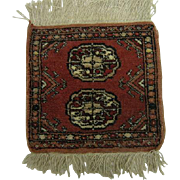 Vintage Pakistan Hand-knotted Small Rug