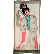 Chinese Dancer Doll in Original Box - Beijing 1970's