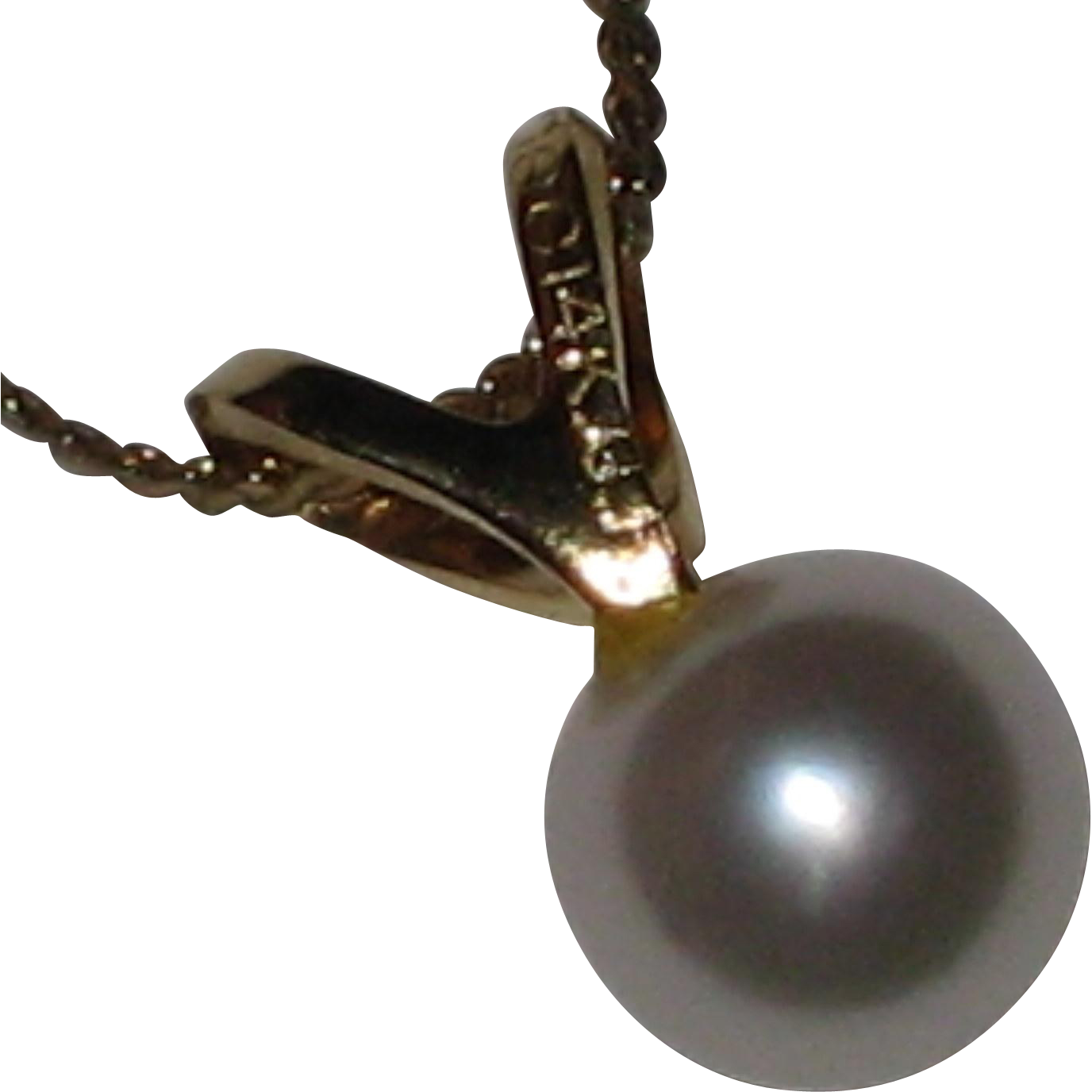 "One Small Cultured Pearl on a Delicate 16"" Gold Filled Chain"