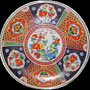 1980's Imari Japanese Porcelain Plate with Birds