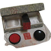Carved Chinese Chop in Brocade Box - Small Ink Pad
