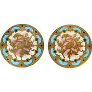A Pair of French Circa 1880-1890 Chrysanthemum Enamel Buttons