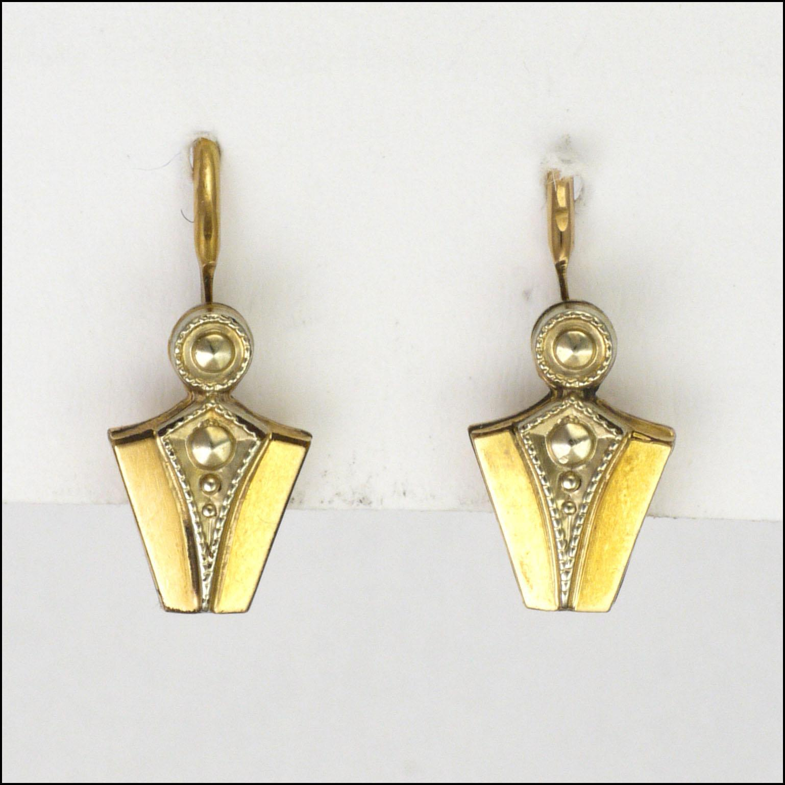 French Art Deco Gold Filled Lever Back Earrings  Fix