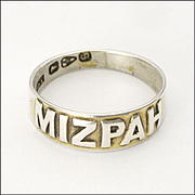 Victorian 1881 MIZPAH Ring - English Silver Hallmarks 1881