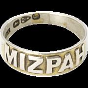Victorian 1881 MIZPAH Ring - English Silver Hallmarks 1881
