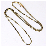 "Victorian 9K Gold Fluid Chain Necklace with Cylindrical Clasp - 18"" - 4.4 grams"