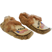 Vintage 1950's Authentic ALASKA Beaded Moccasins - Size 7