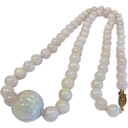 Fine Long  Natural Jade Bead Necklace w/ Carved Floral Sphere Bead