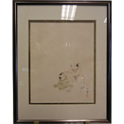 Framed Minimalist Hand Drawn Chinese Picture