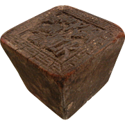Very Old Hand Carved Chinese Wood Block Stamp