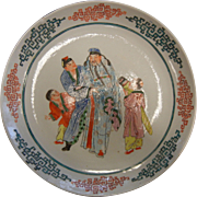 Turn of the Century, Chinese Enameled Porcelain Plate