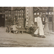 Vintage Original B&W Photograph - Peking, China
