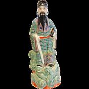 Vintage Enameled Chinese Porcelain Figure