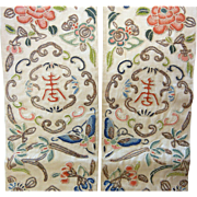 """Pair of Antique Hand Embroidered Chinese """"Peking Stitch""""  Fragment Tapestries"""