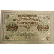 1917 Russian Imperial Banknote One-Thousand Rubles