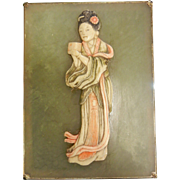 Vintage Chinese Green Stone Brass Box w/ Carved Figure