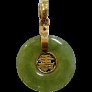 Fine 14K Natural Jade Medallion Pendant