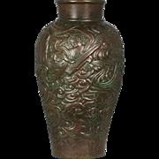 Large Signed Japanese Bronze Vase - Meiji Era - 19th Century