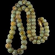 Incredible Natural Jade Necklace 14k Gold Jade Bead Strand