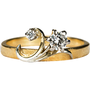 Art Deco .45ctw Jabel Diamond Flower Ring 18k Gold Floating Flower Ring - Red Tag Sale Item