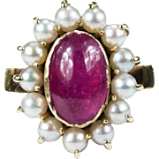 Vintage Genuine Ruby Pearl Ring 14k Gold Pearl Halo Ruby Ring