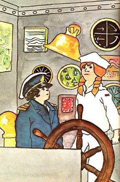 1971 'Hurray For Captain Jane!' 1st Ed, Illustrations, Girl Power, Adventure