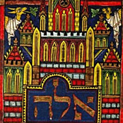 1978 1st Ed 'Hebrew Manuscript Painting' Art, Judaism - Religion, History, Jewish Holidays, Medieval. Torah, Holy