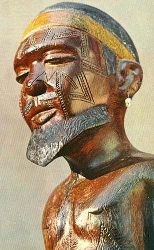 1967 African Mythology 1st Ed Dj African Art