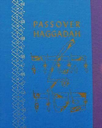 1959 Passover Haggadah, 1st Ed, Rabbi Morris Silverman, Judaism, Illustrations, Jewish Holiday, RARE