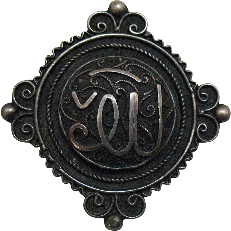 Gorgeous Antique Arabic Script 850 Silver Convertible Pendant Brooch