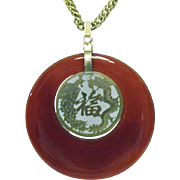 Signed Hobe Vintage Dragon Asian Good Luck Faux Carnelian Pendant Necklace