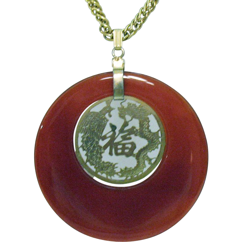 Amazing Signed Hobe Vintage Dragon Peacock Asian Good Luck Faux Carnelian Pendant Necklace