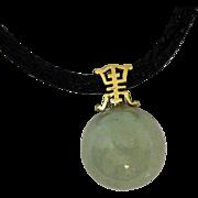 Gorgeous 14K Asian Jade Bead Vintage Pendant on Black Silk Rope