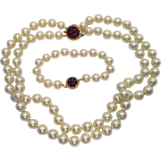 Stunning Signed Crown Trifari Vintage White Double Strand Glass Pearl Necklace Bracelet Set Red Rhinestone Clasp