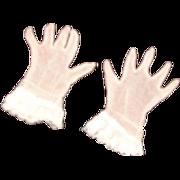 Vintage HTF 1950's Pair of Cissy Tan Gloves!